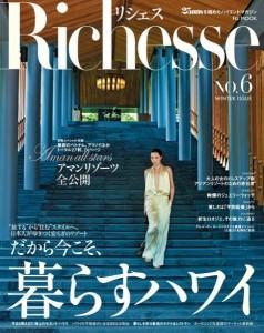 richesse6